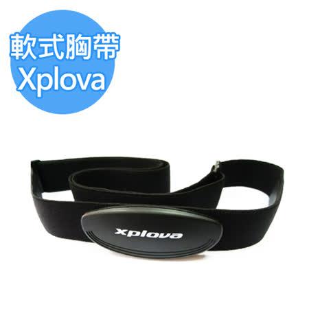Xplova 軟式胸帶 無線心跳胸帶
