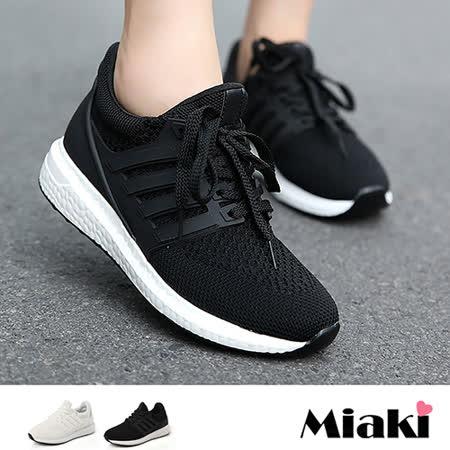 【Miaki】運動鞋歐美素面透氣網布綁帶厚底球鞋 (白色 / 黑色)