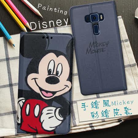 迪士尼授權正版 ASUS ZenFone 3 5.5吋 ZE552KL 手繪風磁力皮套(手繪米奇)