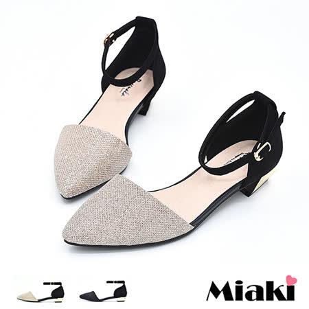 【Miaki】高跟鞋韓素雅金蔥繫帶裸踝低跟包鞋 (金色 / 黑色)