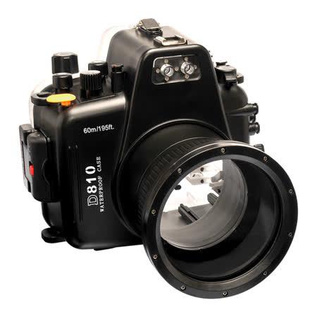 Kamera專用防水殼 for Nikon D810 (105mm)