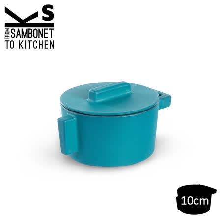 【好物推薦】gohappy 購物網【義大利Sambonet】Terra Cotto系列圓形鑄鐵湯鍋10cm(藍綠色)好用嗎台中 遠 百 電話