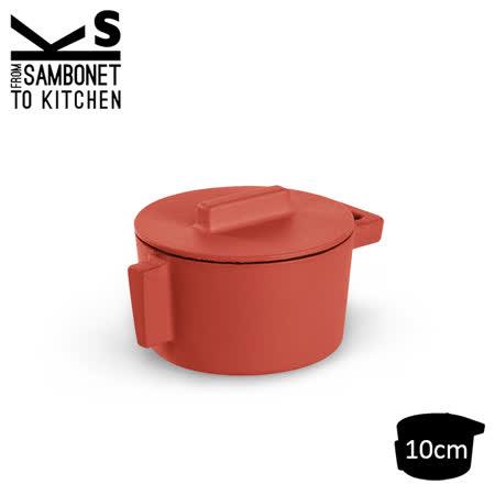 【好物分享】gohappy【義大利Sambonet】Terra Cotto系列圓形鑄鐵湯鍋10cm(紅色)價格愛 買 基隆