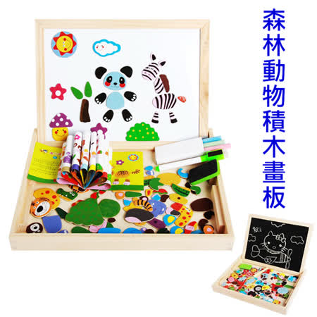【森林動物】兩用磁性積木畫板