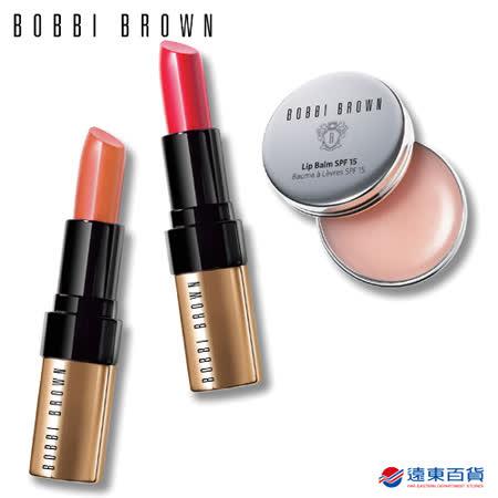 BOBBI BROWN 芭比波朗 極致色選唇彩組