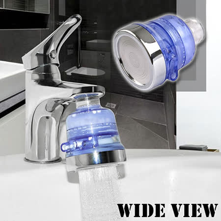 【WIDE VIEW】水龍頭三段式過濾器/2入(OY-SH06)