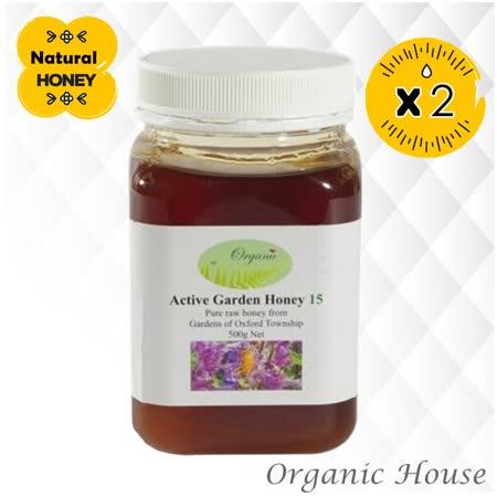 《Organic House文斯迪》紐西蘭原裝進口天然百花蜜(500g 二罐入)
