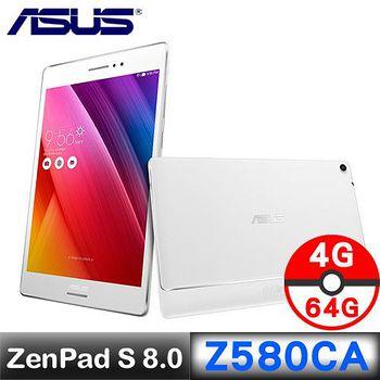 ASUS ZenPad S 8.0 Z580CA 8吋四核平板 WiFi版 64G (黑/白色) 送保護貼