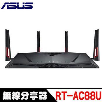 ASUS 華碩 RT-AC88U 雙頻AC3100 Gigabit無線分享器 【送精密鎖邊滑鼠墊600mm*300mm*2mm】