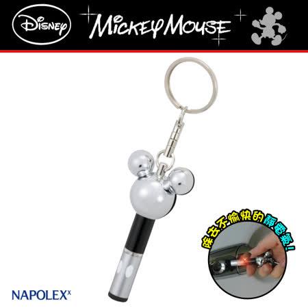 【NAPOLEXx迪士尼】米奇除靜電鑰匙圈WD183 (汽車︱掛飾︱DIY)