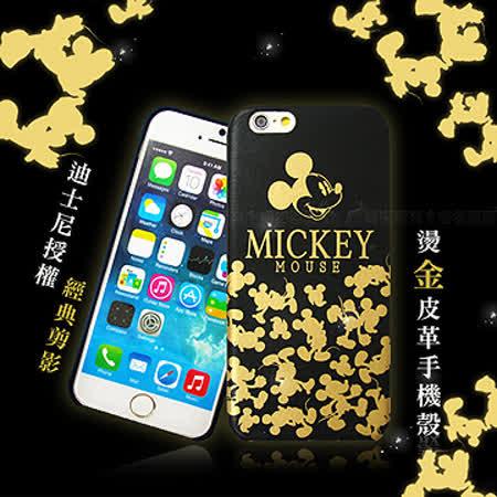 迪士尼正版授權 經典剪影 iPhone 6/6s plus 5.5吋 精緻燙金皮革手機殼(米奇)