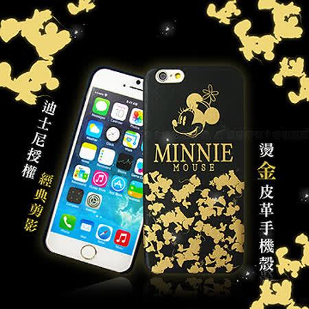 迪士尼正版授權 經典剪影 iPhone 6/6s 4.7吋 精緻燙金皮革手機殼(米妮)