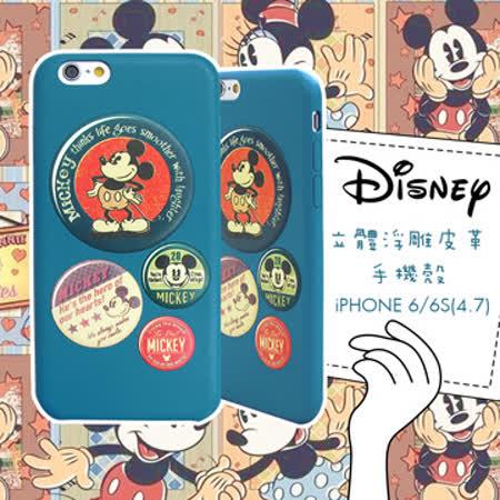迪士尼正版授權 iPh iPhone 6s / 6 i6s 4.7吋  立體彩繪浮雕皮革手機殼(米奇徽章)