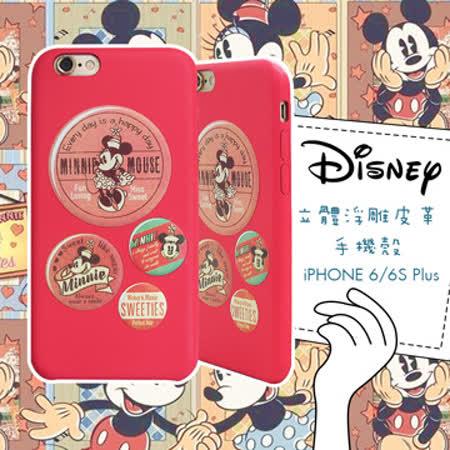 迪士尼正版授權 iPhone 6/6s plus 5.5吋 立體彩繪浮雕皮革手機殼(米妮徽章)
