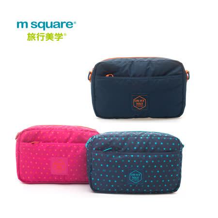 M Square手提/單肩兩用拉鍊包