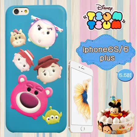 迪士尼正版授權 TSUM TSUM iPhone 6/6s plus 5.5吋 彩繪浮雕皮革手機殼(玩具總動員)