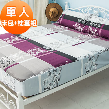 J-bedtime【優雅嫚花】活性印染柔絲絨單人床包+枕套組