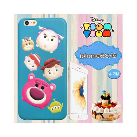 迪士尼正版授權 TSUM TSUM iPhone 6s / 6 4.7吋 彩繪浮雕皮革手機殼(玩具總動員)