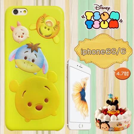 迪士尼正版授權 TSUM TSUM iPhone 6s / 6 4.7吋 彩繪浮雕皮革手機殼(維尼家族)