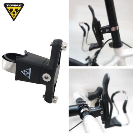 TOPEAK CageMount 單車把手座管水壺架轉接座固定架