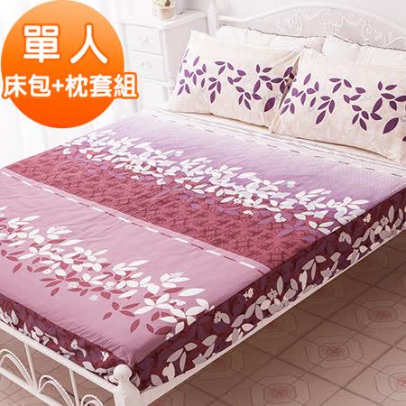 J-bedtime【美麗花絮】活性印染柔絲絨單人床包+枕套組
