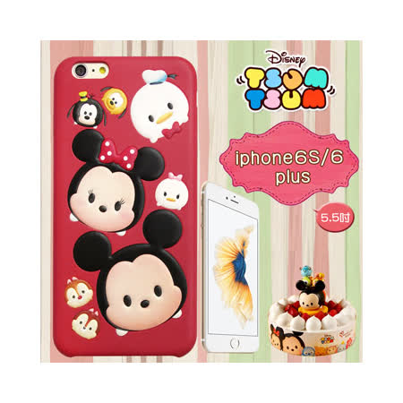 迪士尼正版授權 TSUM TSUM  iPhone6/ 6S Plus i6S+ 5.5吋 彩繪浮雕皮革手機殼(米奇家族)