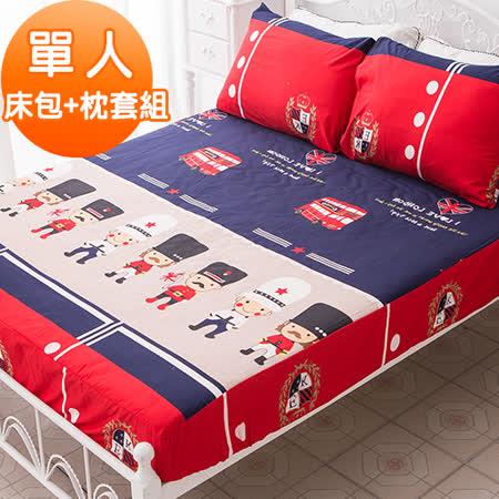 J-bedtime【英國奇兵】活性印染柔絲絨單人床包+枕套組