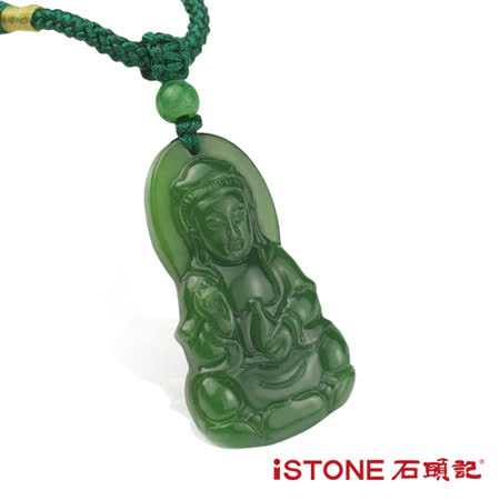 石頭記 碧玉項鍊-寶瓶觀音(中)