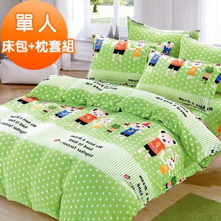 J-bedtime【綠野仙蹤】活性印染柔絲絨單人床包+枕套組