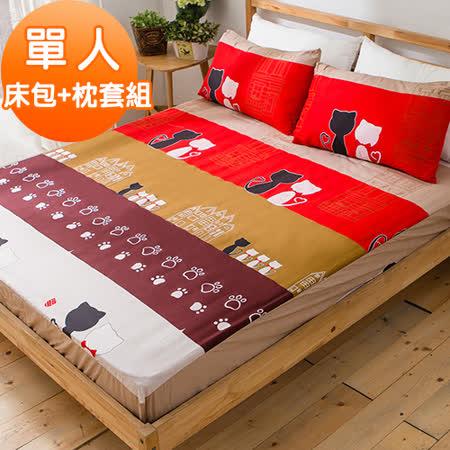 J-bedtime【浪漫黃昏】活性印染柔絲絨單人床包+枕套組
