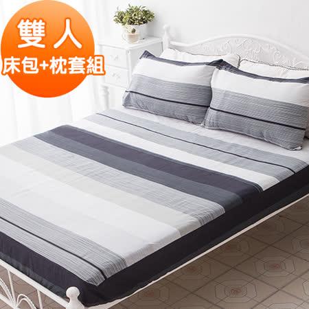J-bedtime【白黑條紋】活性印染柔絲絨雙人床包+枕套組