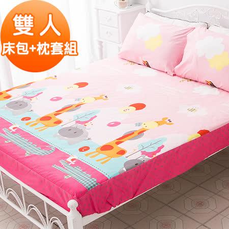 J-bedtime【萌之夥伴】活性印染柔絲絨雙人床包+枕套組