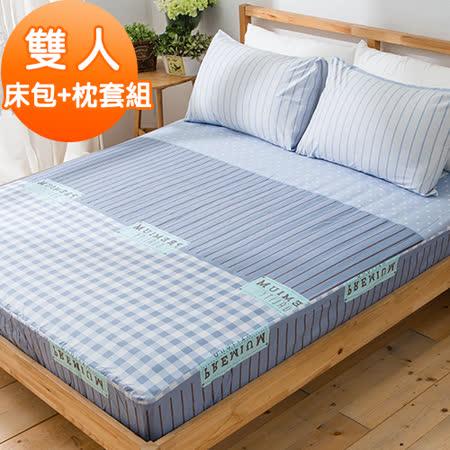 J-bedtime【真愛密碼】活性印染柔絲絨雙人床包+枕套組