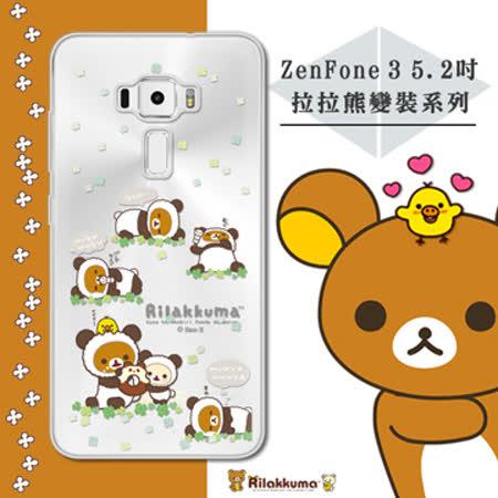 日本授權正版 拉拉熊/Rilakkuma  ASUS ZenFone 3 5.2吋 ZE520KL 變裝系列彩繪手機殼(熊貓白)