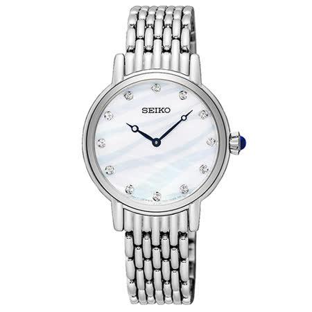 SEIKO 精工 海洋之心晶鑽時尚女用腕錶(SFQ807P1)-29mm/7N00-0BL0S