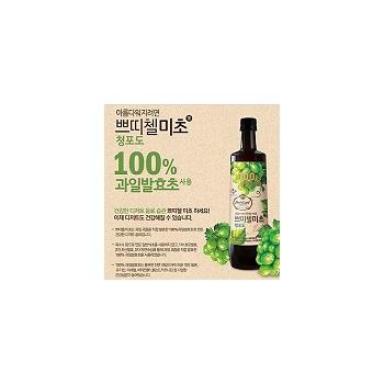 【韓國CJ】青葡萄果醋4瓶組(500ml*4)