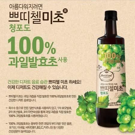【韓國CJ】青葡萄果醋8瓶組(500ml*8)