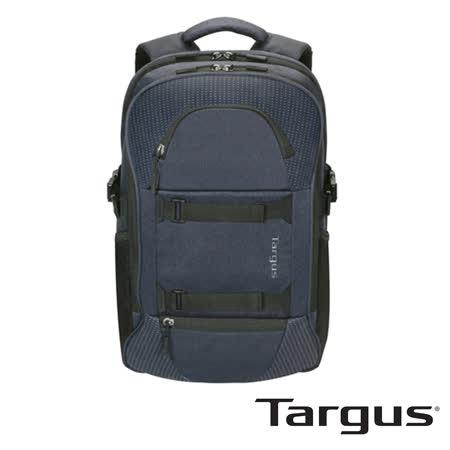 Targus Explorer 15.6 吋都市探索家背包 (星空藍)