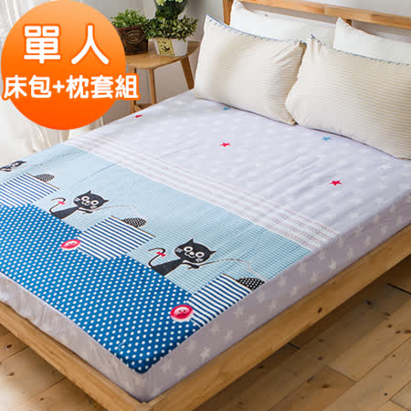 J-bedtime【夜貓】活性印染柔絲絨單人床包+枕套組