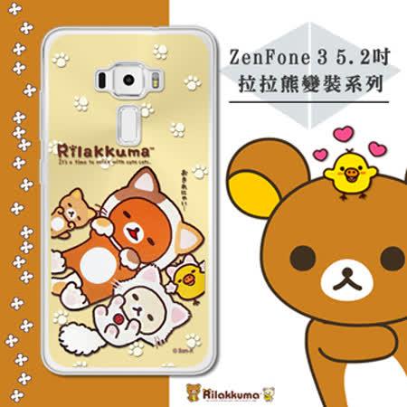 日本授權正版 拉拉熊/Rilakkuma ASUS ZenFone 3 5.2吋 ZE520KL 系列彩繪手機殼(狐狸黃)