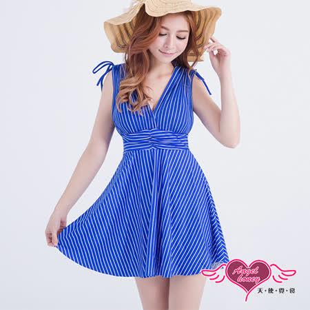 【天使霓裳】泳衣 藍海優雅 一件式連身泳裝(藍F)