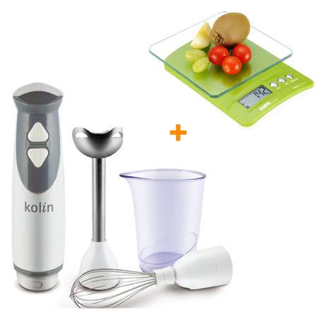 ▼【超值組合】歌林Kolin 3件式食物料理棒(KJE-MN207)+聲寶電子式食物料理秤(BF-L1405CL)