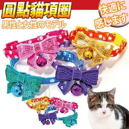 【真心勸敗】gohappy線上購物DAB PET》可愛貓咪大圓點彈性貓項圈L號13mm*29mm效果好嗎統一 阪急 百貨 公司