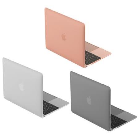 SwitchEasy Nude for MacBook 12吋 柔觸感硬式保護殼(附贈鍵盤保護膜)