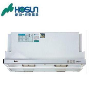 豪山 VEA-8019PH隱藏式熱除油油煙機 80CM