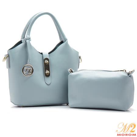 【MOROM】真皮俏麗肩提包-兩件組(藍色)8091