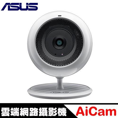 ASUS 華碩 AiCam 高畫質雲端無線 攝影機 ~