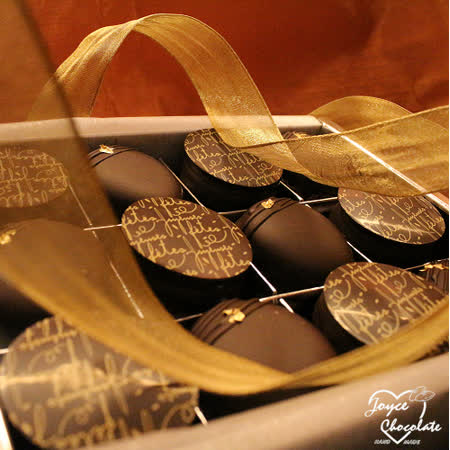 JOYCE巧克力工房-尊爵馬卡龍禮盒-12顆入禮盒【馬卡龍、手工巧克力】