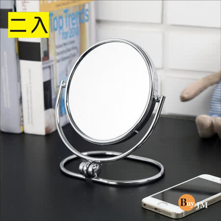 【開箱心得分享】gohappy快樂購BuyJM 2倍放大可摺疊雙面化妝鏡2入組哪裡買快樂 購物 網 評價