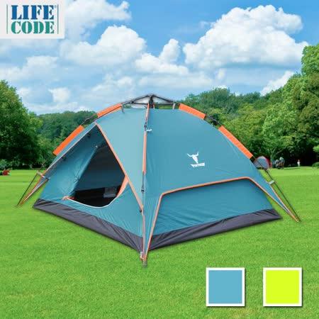 PEKYNEW《立可搭》3-4人抗紫外線雙層速搭帳篷-彈簧款(二用帳篷)-2色可選
